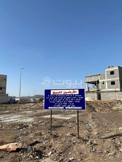 Residential Land for Sale in Madina, Al Madinah Region - Two residential lands for sale in Madina