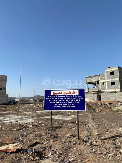 ارض سكنية  للبيع في المدينة المنورة، منطقة المدينة - أرضين سكنيتين للبيع بالمدينة المنورة