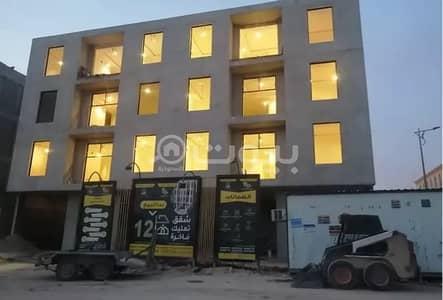 4 Bedroom Flat for Sale in Riyadh, Riyadh Region - Luxury apartments for sale in Al Narjis, North Riyadh