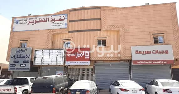 Commercial Building for Rent in Riyadh, Riyadh Region - A residential commercial building for rent in Al Munsiyah district, east of Riyadh