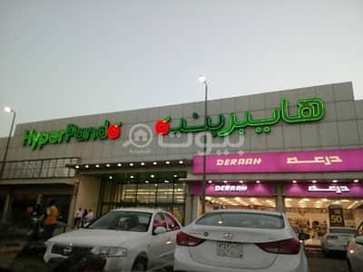 محل تجاري  للايجار في بريدة، منطقة القصيم - محلات للايجار في مجمع هايبر بنده حي الخالدية، بريدة