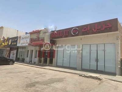 عمارة تجارية  للبيع في الرياض، منطقة الرياض - عمارة تجارية | 1171م2 للبيع في الفلاح، شمال الرياض
