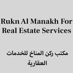 Rukn Al Manakh For Real Estate Services