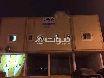 عمارة سكنية  للبيع في الرياض، منطقة الرياض - عمارة سكنية للبيع في السويدي، غرب الرياض