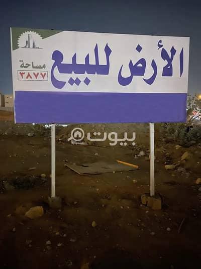 ارض تجارية 4 غرف نوم للبيع في الرياض، منطقة الرياض - للبيع أرض تجارية للبيع بحي الرمال شرق الرياض