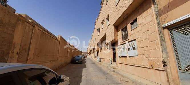 عمارة سكنية  للبيع في الرياض، منطقة الرياض - عمارة سكنية للبيع في الجرادية، غرب الرياض