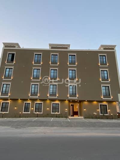 فلیٹ 3 غرف نوم للبيع في الرياض، منطقة الرياض - للبيع شقة فاخرة في النرجس، شمال الرياض