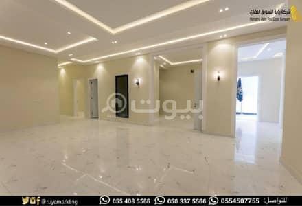 3 Bedroom Apartment for Sale in Riyadh, Riyadh Region - Luxury apartment for sale in Al Malqa, North of Riyadh