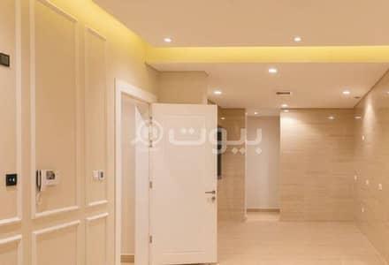 شقة 3 غرف نوم للبيع في الرياض، منطقة الرياض - شقة | تصميم جديد ومميز في حي الملك فيصل، شرق الرياض