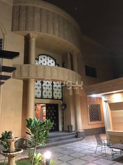 6 Bedroom Villa for Sale in Riyadh, Riyadh Region - Villa | 1050 SQM | For sale in Al Rabi district, north of Riyadh