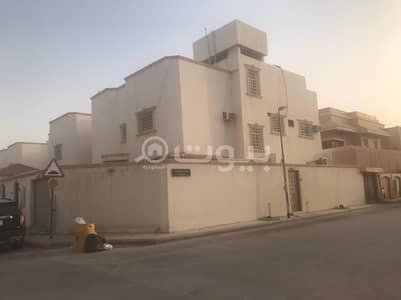 فیلا 8 غرف نوم للبيع في الرياض، منطقة الرياض - فيلا زاوية للبيع بالربوة، وسط الرياض