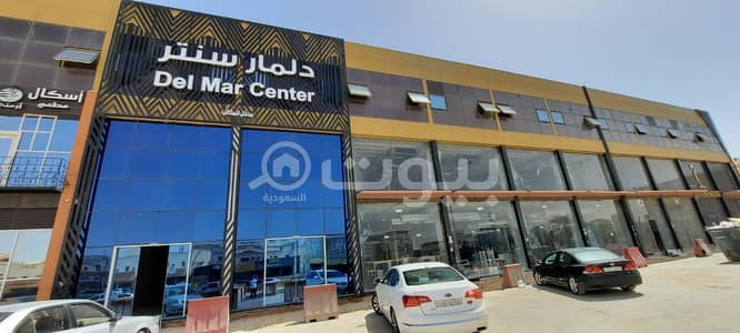 Showroom for Rent in Riyadh, Riyadh Region - Showrooms for rent in King Fahd district, north of Riyadh