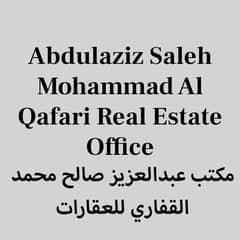 Abdulaziz Saleh Mohammad Al Qafari Real Estate Office