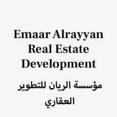 Emaar Alrayyan Real Estate Development