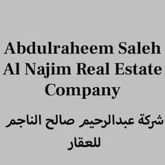 Abdulraheem