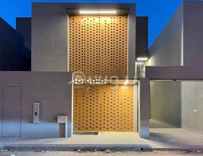 فیلا 4 غرف نوم للبيع في الرياض، منطقة الرياض - فيلا مودرن للبيع في حطين، شمال الرياض