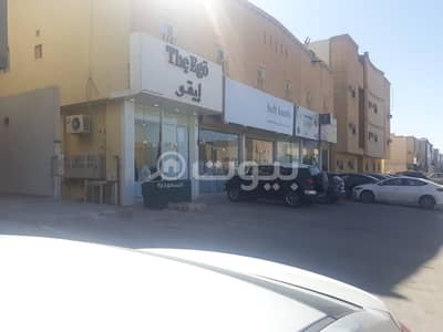 Commercial Building for Sale in Riyadh, Riyadh Region - Commercial building for sale in Al Sahafah district, North of Riyadh | square 7