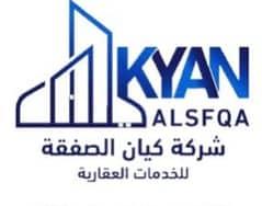 Kayan Al Safqa Real Estate
