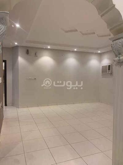3 Bedroom Flat for Rent in Riyadh, Riyadh Region - Families Apartment for rent in Dhahrat Laban, West Riyadh