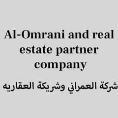Al-Omrani