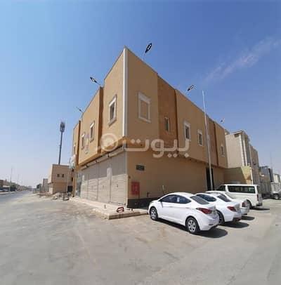 عمارة تجارية 3 غرف نوم للايجار في الرياض، منطقة الرياض - عمارة تجارية سكنية للإيجار بحي العارض، شمال الرياض