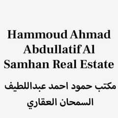 Hammoud
