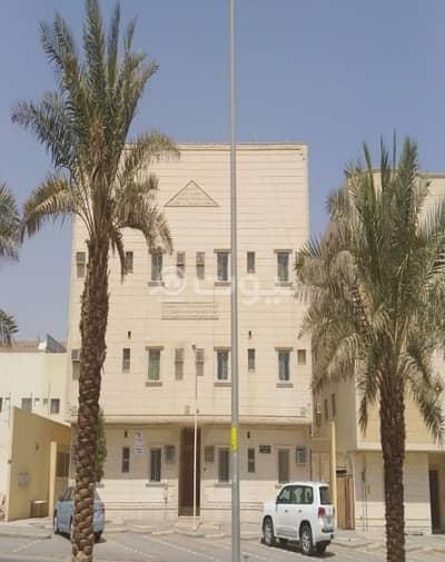 عمارة سكنية  للبيع في الرياض، منطقة الرياض - عمارة سكنية | 14 شقة للبيع بحي الشهداء، شرق الرياض