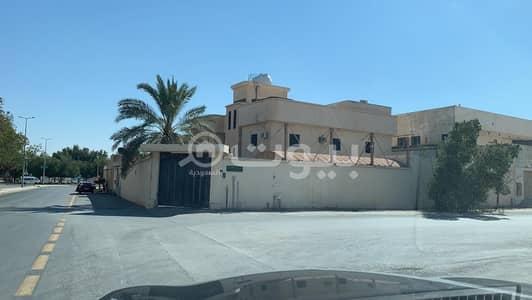 فیلا  للبيع في الرياض، منطقة الرياض - فيلا للبيع بحي الربوة، وسط الرياض