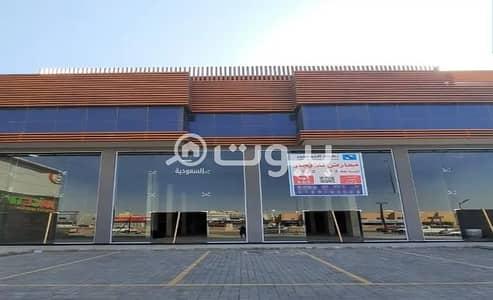 عمارة تجارية  للبيع في الرياض، منطقة الرياض - عمارة تجارية للإيجار بحي الملك فهد، شمال الرياض