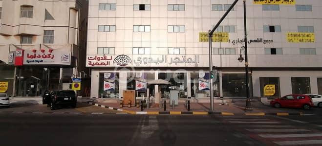 Showroom for Rent in Dammam, Eastern Region - Showroom for rent in Al Amamrah, Dammam