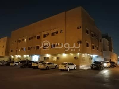 شقة 2 غرفة نوم للبيع في الرياض، منطقة الرياض - شقة للبيع في حي قرطبة، شرق الرياض