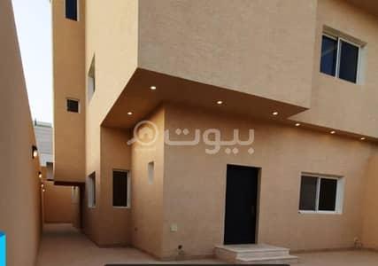 فیلا 6 غرف نوم للايجار في الرياض، منطقة الرياض - فيلا | 300م2 للايجار بحي الملقا، شمال الرياض