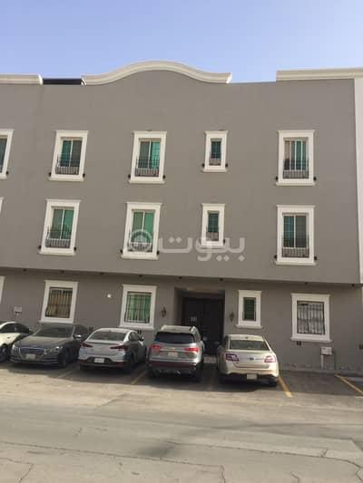 فلیٹ 1 غرفة نوم للايجار في الرياض، منطقة الرياض - شقة عوائل جديدة للإيجار في حي الملك عبدالعزيز، شرق الرياض