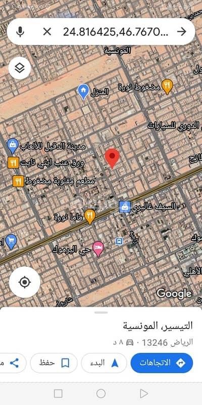 ارض سكنية  للبيع في الرياض، منطقة الرياض - أرض سكنية للبيع في الرمال، شرق الرياض
