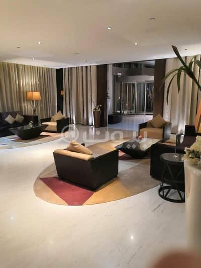 شقة 1 غرفة نوم للبيع في الرياض، منطقة الرياض - شقة مفروشة مميزة للبيع في برج رافال في الصحافة، شمال الرياض