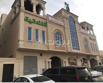 عمارة تجارية  للبيع في الرياض، منطقة الرياض - عمارة من شقق مفروشة للبيع بالملقا، شمال الرياض