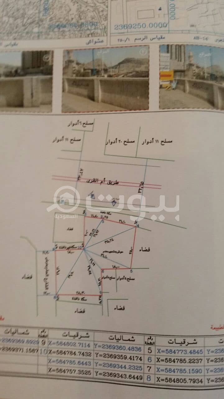 Commercial land for sale in Al Tandabawi, Makkah