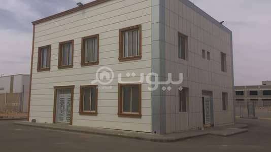 عقارات تجارية اخرى  للبيع في الدلم، منطقة الرياض - مصنع للبيع في سدير، الدلم، منطقة الرياض