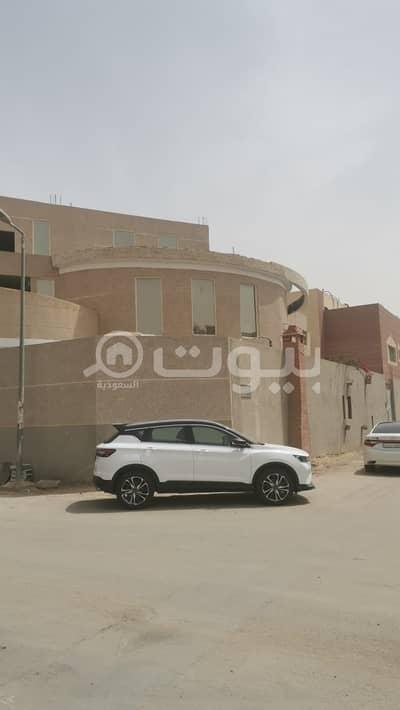 Villa For Sale In Al Nafal, North Riyadh