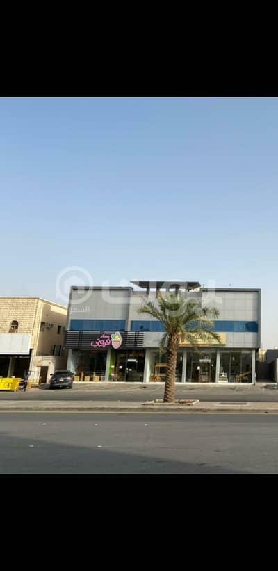 عمارة سكنية 3 غرف نوم للبيع في الرياض، منطقة الرياض - عمارة سكنية تجارية للبيع في النسيم الغربي، شرق الرياض