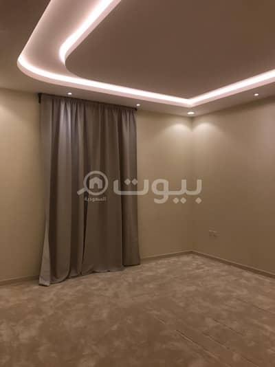 فلیٹ 3 غرف نوم للايجار في الرياض، منطقة الرياض - شقق مميزة للإيجار في الملقا، شمال الرياض