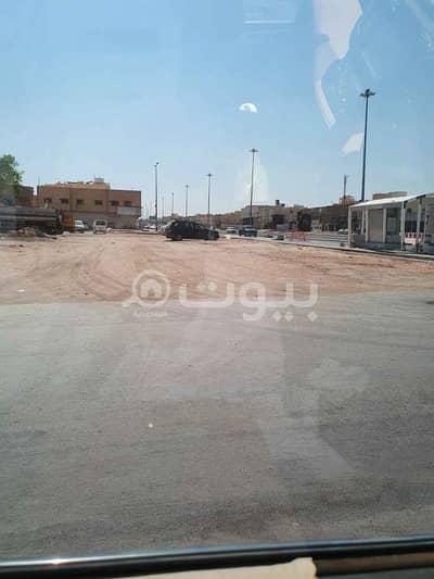 ارض تجارية  للايجار في الرياض، منطقة الرياض - أرض تجارية للإستثمار في بدر، جنوب الرياض