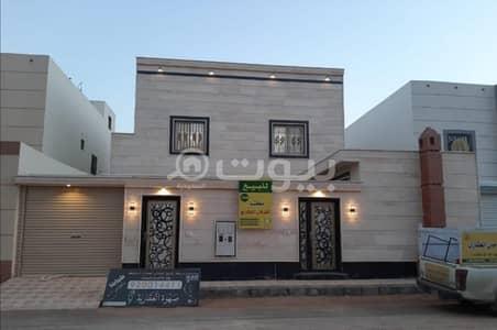 Duplex villa for sale in Al Rajhi Scheme, Hail