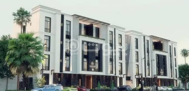 شقة 3 غرف نوم للبيع في الرياض، منطقة الرياض - شقة للبيع بحي النرجس، شمال الرياض