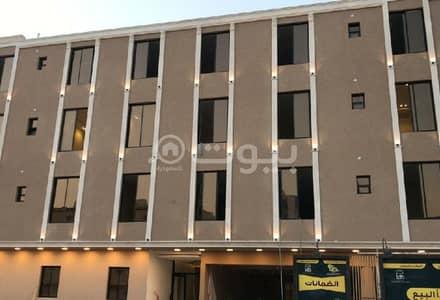 شقة 3 غرف نوم للبيع في الرياض، منطقة الرياض - شقة فاخرة للبيع في حي الملقا، شمال الرياض