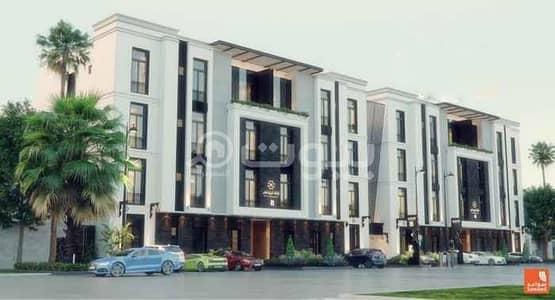 3 Bedroom Apartment for Sale in Riyadh, Riyadh Region - Apartment for sale in Al Narjis district, north of Riyadh | 184 sqm