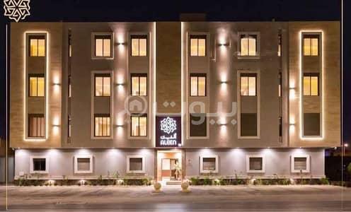3 Bedroom Apartment for Sale in Riyadh, Riyadh Region - Distinctive apartment for sale in Al Malqa district, north of Riyadh