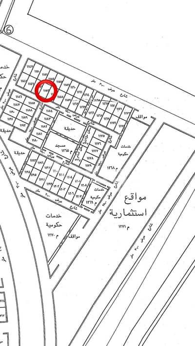 Residential Land for Sale in Hail, Hail Region - Residential Land For Sale In Al Wadi, Hail