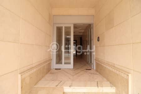 شقة 3 غرف نوم للايجار في الرياض، منطقة الرياض - شقة للإيجار بشارع أبها في حي الملقا، شمال الرياض