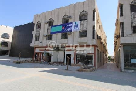 صالة عرض  للبيع في الرياض، منطقة الرياض - معرض للبيع على طريق التحلية، شمال الرياض